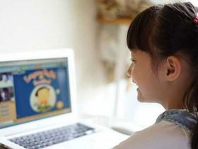 儿童几岁学英语好?哪家的课程更受欢迎?