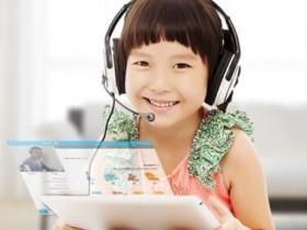 阿卡索在线英语官网怎么样_让孩子在快乐中接触英语
