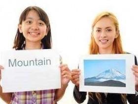 如何学好英语口语?去哪家口语培训班能学好?