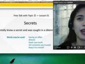 免费网上英语学习课程的网站