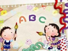 少儿英语外教一对一品牌哪个好?普通家庭适合的英语品牌!