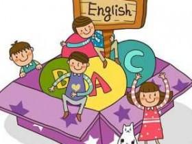 青少年英语培训班哪家好?有好的推荐吗?