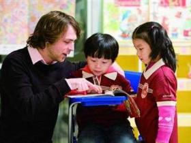 1对1英语外教的课程哪个好?收费贵吗?