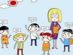 少儿英语视频学习效果好吗?对于性格内向的孩子也比较好吗?