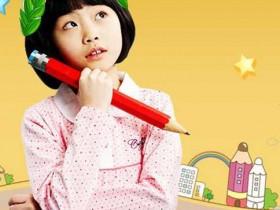 最好的少儿英语培训是哪一家?孩子英语零基础也可以学吗?