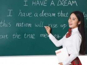 在线英语真人外教教学好吗?