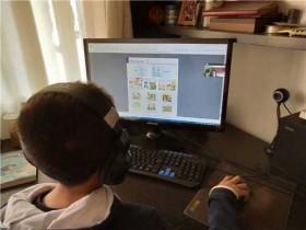 少儿在线学英语为什么固定外教的模式能取得更理想的效果