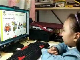 在线外教一对一多少钱一节课?