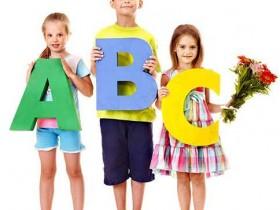 外教家教怎么选,哪种教学方式更好一些?