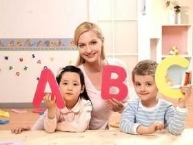 英语口语学习给孩子选什么样机构好?