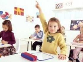 少儿网上学英语哪家好
