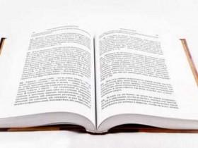 看故事学英语:抱薪救火