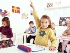 全国英语培训哪家好?