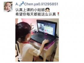 外教上课视频哪个比较好?孩子轻松说英语应该怎么做?