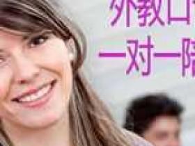初中英语作文:如何保持健康