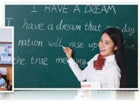 一对一英语培训怎么样,从这些方面做好了解