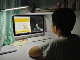 在线儿童英语培训机构哪家好?