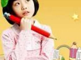 儿童学英语app推荐 帮助孩子学好英语