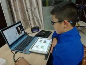 比较好的儿童英语在线机构该如何选择?
