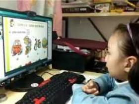 小孩英语培训班多少钱 线上英语培训哪家好