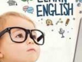 英语学习网站帮助孩子学英语