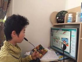 网络儿童英语培训机构哪个好?