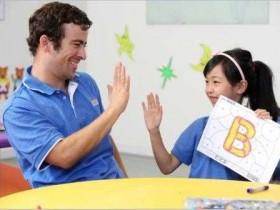 外教口语教学哪里好?好在哪里?
