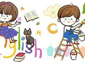 英语网上课程哪家好之如何选择线上英语教育机构