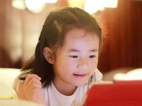 北京在线一对一外教价格哪里好,选择机构要考虑什么?
