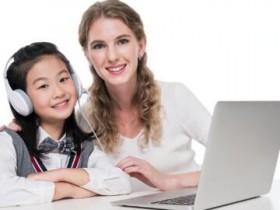 儿童补习英语哪家机构靠谱,说说我个人看法
