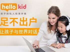 【网上英语培训】在线儿童英语,1对1 有哪些?