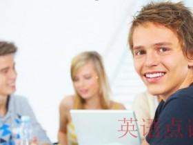 在线线上英语学习哪家好,为什么好,我来说说