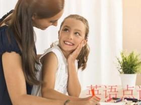 家长亲测告诉你在线英语培训机构排名有哪些