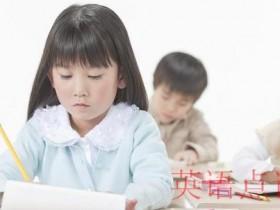 在线英语学习班哪家好,寒假如何选,我的建议