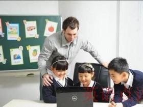 广州市在线英语培训哪家比较靠谱的