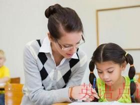 在线怎么样学好英语,家长来说几点宝贵建议