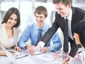 在线英语培训机构排名,真的有用吗?我来说说