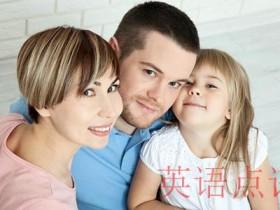 上海在线英语培训机构哪家好,有什么优势呢!