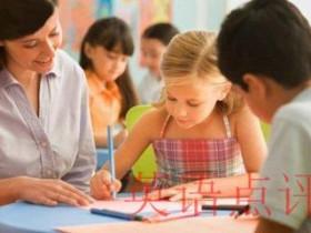 在线英语培训机构选择看什么,这四点必须注意