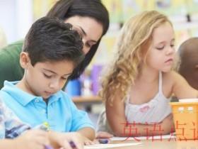 哪家英语在线班培训机构比较好,有什么优势呢
