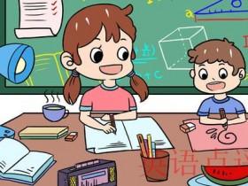 在线英语1对1外教价格多少钱比较,看看幼儿学英语哪家最好?