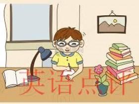 在线英语家教一对一培训效果好吗?线上线下培训哪个好?