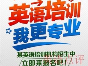 上海在线外教口语哪家最好?我来给大家一些好的建议!