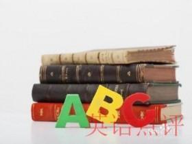 上海在线英语教学班有哪些,哪家最好
