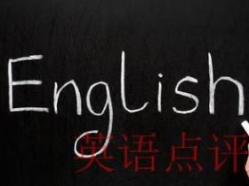 3岁在线学英语早不早?这个阶段怎样培养孩子英语兴趣?