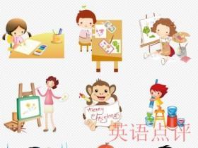 这些免费学在线英语口语网站,你了解多少?