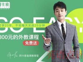 上海在线英语教学:教学技巧分享