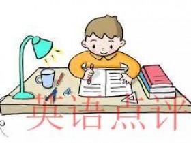 选择在线英语教育机构应该注意的五个问题!