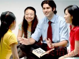 在线网上学英语哪个平台好?哪个比较有特色?