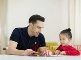 为什么要选幼儿启蒙?在线英语启蒙课程怎么选?